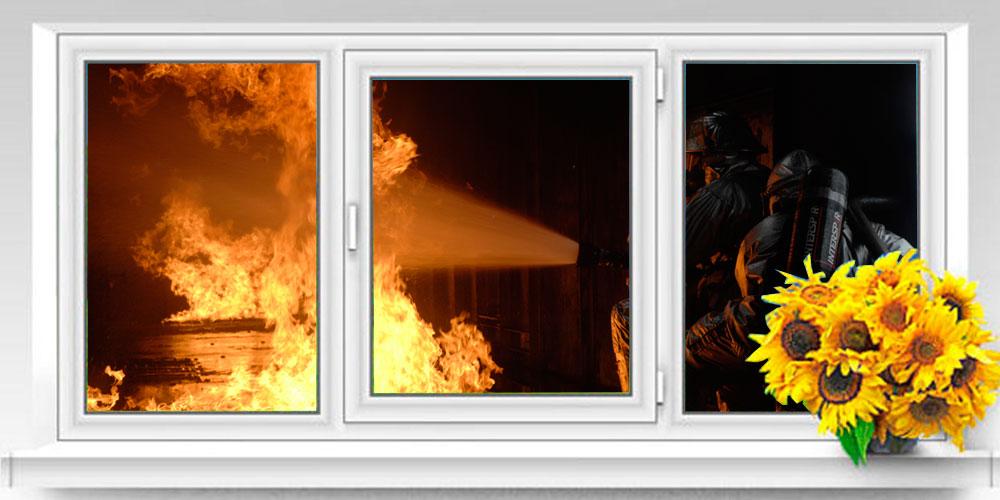 Противопожарные окна, противопожарные перегородки, противопожарные шторы.